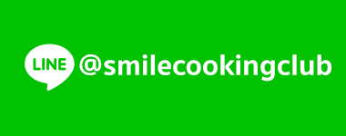 Smile Cooking Club's Line